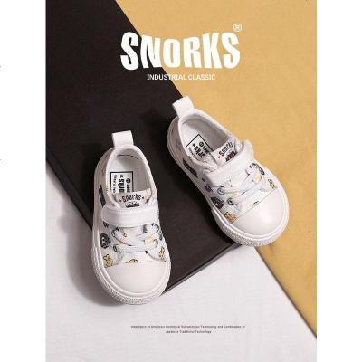 兒童帆布鞋1-3歲寶寶鞋子小童透氣小白鞋男童板鞋女童幼兒園布鞋