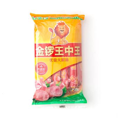 金鑼優級王中王火腿腸400g (40g*10支裝)/ 袋 5袋裝 即食 香腸 速食烤腸 早餐腸泡面伴侶