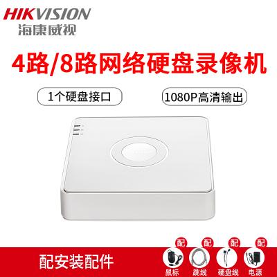 海康威视网络硬盘录像机 4路8路NVR远程家用录像机DS-7104N-F1 DS-7108N-F1 监控主机