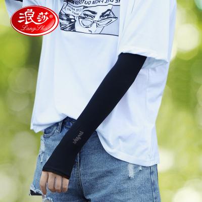 浪莎冰袖男防曬冰絲手袖護臂袖套夏季防紫外線女士袖子套手臂2雙
