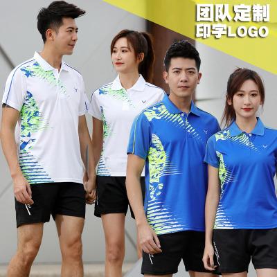 2020羽毛球服網球乒乓球套裝翻領男女款運動服排汗夏短袖上衣