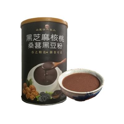 黑芝麻核桃黑豆桑葚粉五谷代餐粉600g