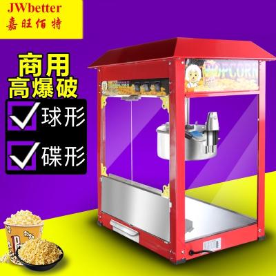 嘉旺佰特(JWbetter)爆米花机商用全自动小型摆摊用不锈钢电热爆玉米花机电动爆谷机