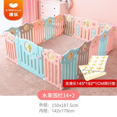 澳樂寶寶圍欄家用兒童爬行墊學步室內安全防護欄嬰兒游戲柵欄玩具 水果圍欄14+2+厚1CM爬行墊套裝