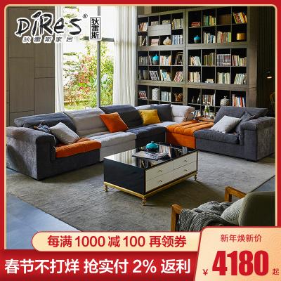 狄雷斯 沙发 北欧沙发小户型现代简约布艺沙发可拆洗羽绒沙发组合米兰轻奢休闲沙发 SF026