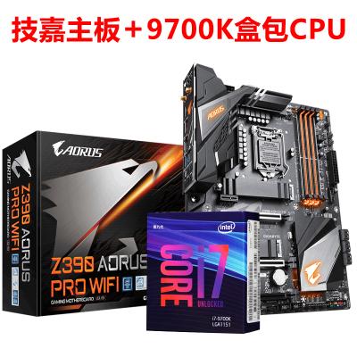 技嘉(Gigabyte)Z390 AORUS PRO WIFI 電競專家+酷睿I7 9700KCPU 電競游戲主板+CPU套裝
