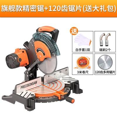 定做 無塵鋸鋁機型材斜切鋸界鋁機鋁合金木材切割機多功能45度角高精度切鋁機