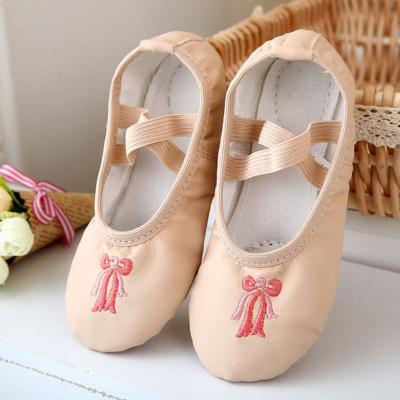 儿童舞蹈鞋软底女童芭蕾舞鞋幼儿跳舞鞋瑜伽鞋表演鞋PU练功鞋