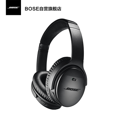 【黑色】博士BOSE QUIETCOMFORT35 Ⅱ 主动降噪 蓝牙耳机 耳罩式耳机 头戴式耳机 QC35II