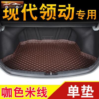 2020款北京現代領動后備箱墊全包圍專用19領動汽車背尾箱內飾改裝 咖色米線【單張主墊】簡潔款--領動