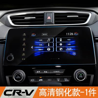 睿霸 17-19款東風本田CRV鋼化膜 17-19款新CRV專用改裝導航膜納米膜中控貼屏幕