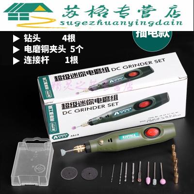 电磨机迷你小型玉石蜜蜡刻机工具电动打磨抛光机微型家用小电钻