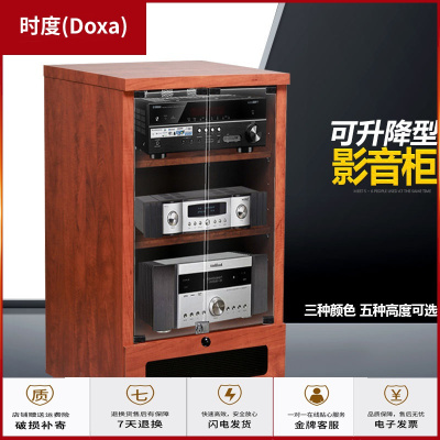 蘇寧放心購音響機柜功放機柜功放機架設備柜K專業音響機柜CD架子時度(Doxa)