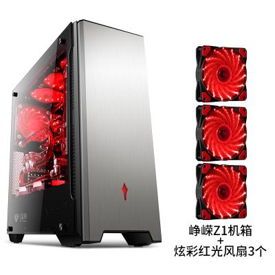 金河田崢嶸Z1黑色臺式機電腦游戲水冷主機箱玻璃全側透ATX背線組裝機箱+3個炫彩紅光風扇 電腦機箱