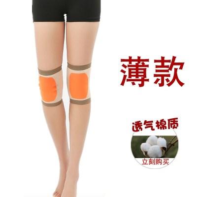 純棉夏季護膝蓋保暖男女士內穿無痕空調房漆關節護套薄短款防寒xi