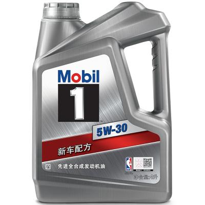 宝养汇 美孚1号汽车小保养套餐 汽车机油 含机油+10元机滤抵用券+工时费