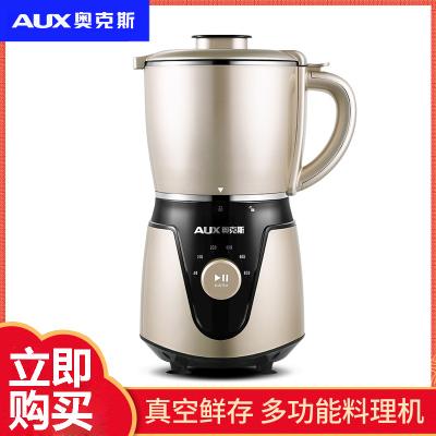 奧克斯(AUX)粉碎機磨粉機家用超細電動研磨打粉機干磨五谷雜糧藥材咖啡
