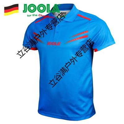 優拉國家隊乒乓球服男女款短袖夏季比賽運動服訓練速干