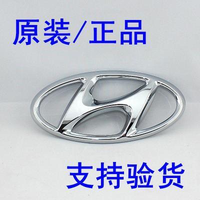 原廠 適配北京現代 瑞納 中網標 H標 行李箱 后備箱H標后字標 瑞納后H標/10-16年