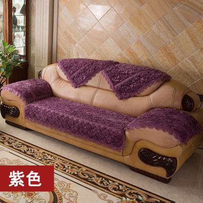 沙发套罩全包组合沙发欧式冬季毛绒沙发垫防滑123真皮沙发套全包万能套罩冬天坐垫加厚 玫瑰绒(紫色) 70*180cm