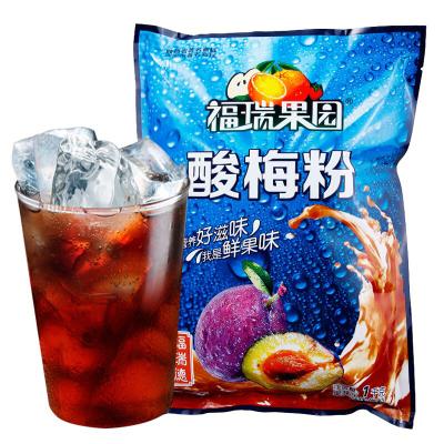 陜西特產酸梅粉沖飲1kg 西安酸梅粉沾水果酸梅湯原料包飲料小包裝批發 酸梅粉