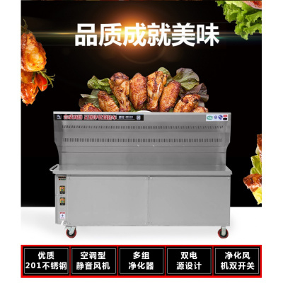 无烟净化烧烤车商用摆摊烧烤炉移动无烟烧烤车商用环保油烟净化器 2.5米免洗款