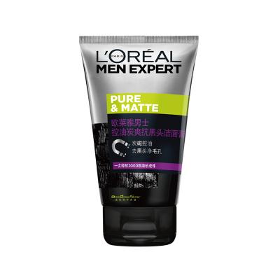 欧莱雅(LOREAL)男士控油炭爽抗黑头洁面膏100ml 去角质;深层清洁;收缩毛孔;保湿补水 油性肤质 洗面奶 洁面乳