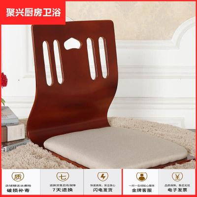 蘇寧放心購榻榻米和室椅懶人板凳床上椅子宿舍飄窗靠背座椅無腿椅子 桃心麻布(櫻桃紅 整裝簡約新款