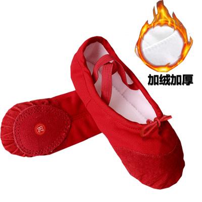 熱賣兒童加絨舞蹈鞋女童秋冬軟底練功鞋跳舞鞋寶寶芭蕾舞鞋保暖貓爪鞋