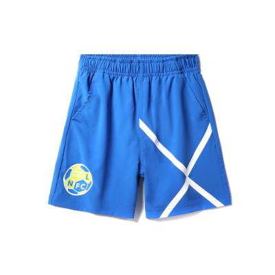 李寧童裝男大童7-12歲足球系列夏季青少年針織運動短褲