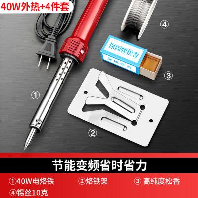 恒溫電烙鐵套裝古達家用電子維修可調溫電洛鐵焊錫錫焊焊接工具電焊筆 40W外熱恒溫4件套