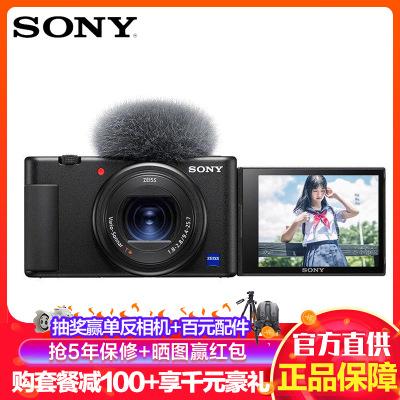 索尼(SONY)ZV-1 Vlog數碼相機 自拍美顏照相機 小新機ZV1 4K視頻/美膚拍攝/強悍對焦/蔡司鏡頭/WIFI分享