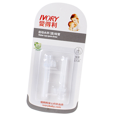 IVORY愛得利自動水杯水壺學飲杯水杯吸管頭(不含底部吸管)吸管配件F94