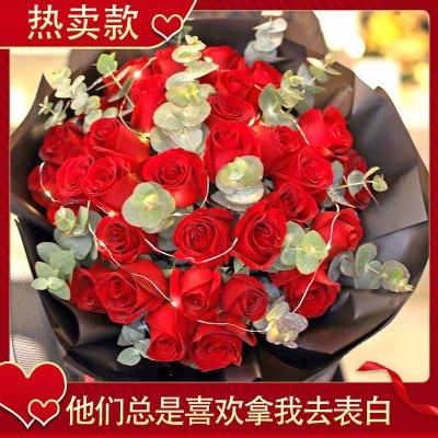 愛花居鮮花速遞同城送花全國配送33枝紅玫瑰 鮮花速遞2小時送達 紅玫瑰花束生日鮮花 廣州西安蘇州上海北京杭州