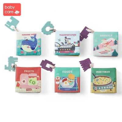 babycare嬰兒早教布書6本裝 0-3歲立體可咬撕不爛6-12個月寶寶益智玩具 7316