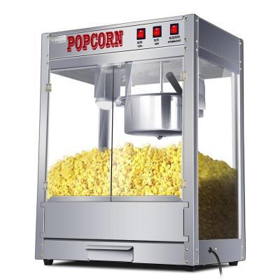 美式球形爆米花機 商用金蛋全自動爆米花機器爆谷機爆玉米花機膨化機 白色