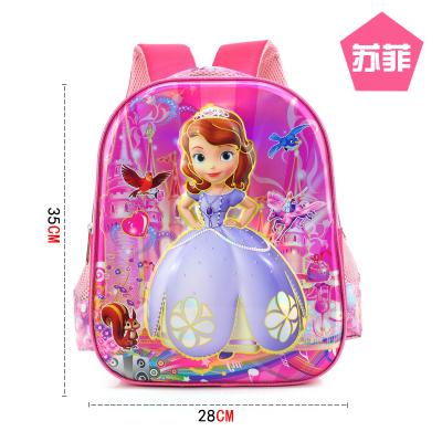 兒童幼兒園書包女孩小學生一二三四年級書包可愛卡通公主背包女童