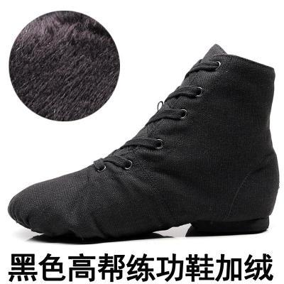 高帮加绒成人儿童帆布爵士靴软底舞蹈鞋练功鞋女现代舞芭蕾舞鞋