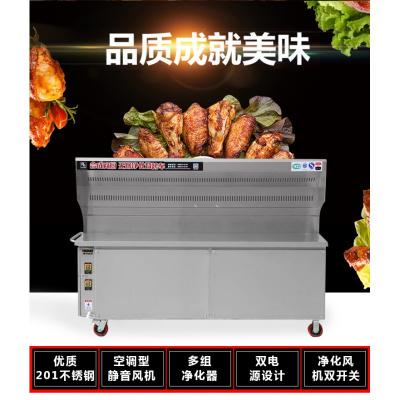 无烟净化烧烤车商用摆摊烧烤炉移动无烟烧烤车商用环保油烟净化器 1.8米双层铝制效果达85%