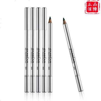 卡姿蘭恒久柔美眼線筆 專柜正品液膏2#黑色