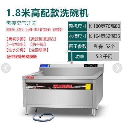 商用超聲波洗碗機全自動大容量酒店妖怪廚房刷碗洗菜一體機 1.8米液晶數控消毒款