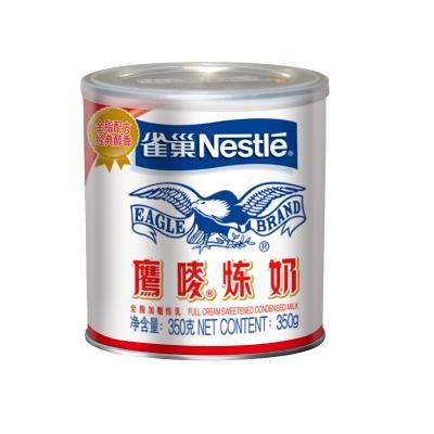 雀巢(Nestle)鹰唛炼奶350g罐装