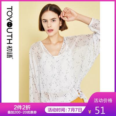 初語夏裝新款韓版寬松星星碎花紗空調衫V領外套長袖雪紡女
