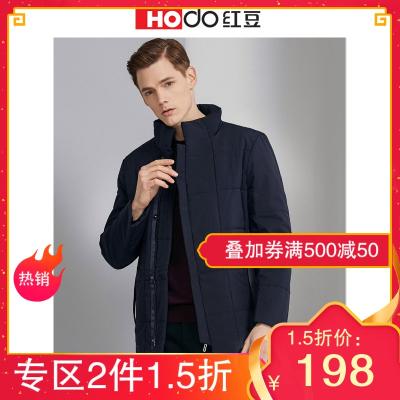 HODO红豆男装 男士夹克 冬季休闲修身立领防风商务中长款棉衣