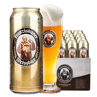 【清倉6月到期】德國風味慕尼黑范佳樂(教士)小麥白啤酒500ML*24聽裝