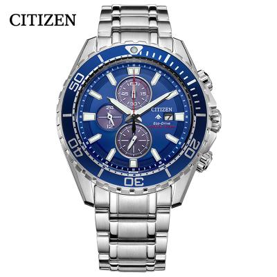 西铁城(CITIZEN)手表男士日本光动能不锈钢表带蓝盘深层防水运动休闲男表CA0710-82L
