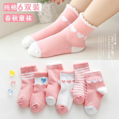 春秋薄款兒童襪子男童女童純棉中筒襪3-5-7歲9中大童寶寶秋冬棉襪