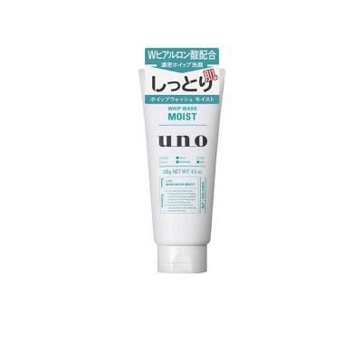 Shiseido资生堂 UNO吾诺控油平衡男士洗面奶洁面膏130g(绿)各种肤质通用