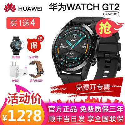 華為手表Watch GT2運動智能手表3藍牙通話音樂雅致商務男女手環防水官方正品gt2