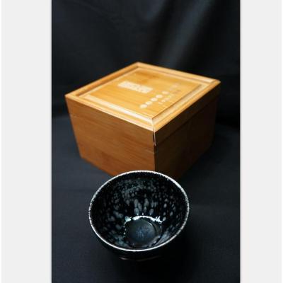 精品黑釉建盞——明心杯
